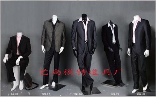Longchamp 扩大美国和中国市场
