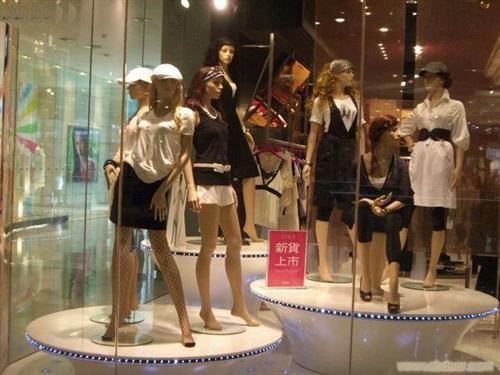 性感时尚更舒适 米娅美时尚家居服
