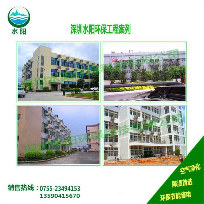 深圳水阳环保空调美的安装方案如何设计?