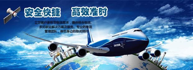 开通上海到越南陆运中转东盟各国(每天一班)