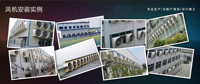 深圳水阳环保空调水冷空调冷风机适用场所