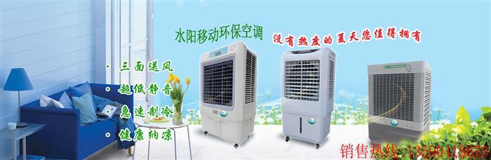 深圳环保空调水阳环保行业被确定为发展重点