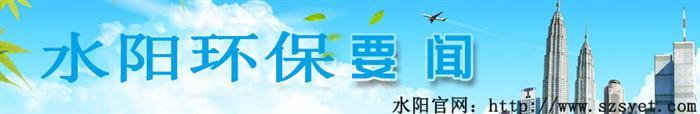 深圳水阳环保水帘与负压风机相结合的妙用