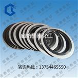 廊坊國泰公司生產金屬纏繞墊片的技術要求