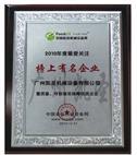 廣州凱圣質量信譽雙保障優質企業