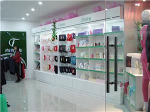 深圳罗湖店
