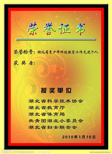 中国稀土协会成立将代表企业应对国际贸易纠纷