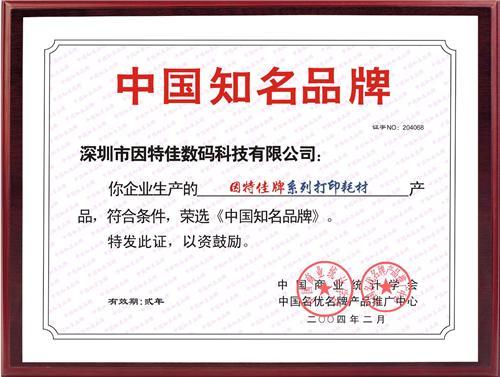 广电总局:建立奖惩机制促进电视节目创新