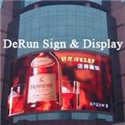 P16 DIP Outdoor Arc-shaped Full-color Display
