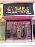 深圳专卖店