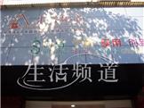 南京专卖店