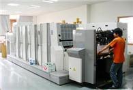 寧波樣本|寧波樣本設計|寧波樣本印刷公司-產品樣本目錄圖冊說明書印刷設計公司