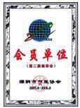 深圳市节能协会会员单位