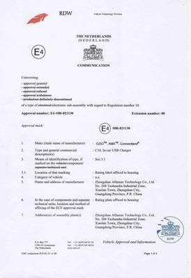 e-mark-认证
