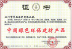 深圳市中小企业发展促进会会员单位