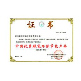 ISO认证中文2