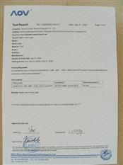 邻苯二甲酸盐(NON-PHTHALATES)报告