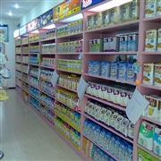 广州淘沙母婴店货架