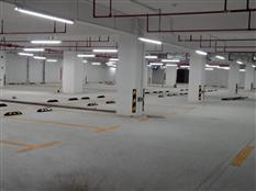 龙华润达圆庭地下停车场热熔划线工程