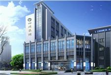 北京建工四建集团