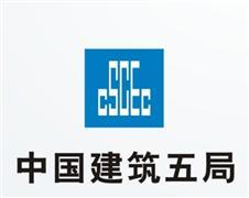 中建五局-深圳地铁9号线