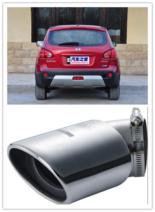 晶贵尾喉,汽车尾喉,排气管,汽车尾管,不锈钢消声器,汽车消声高清图片
