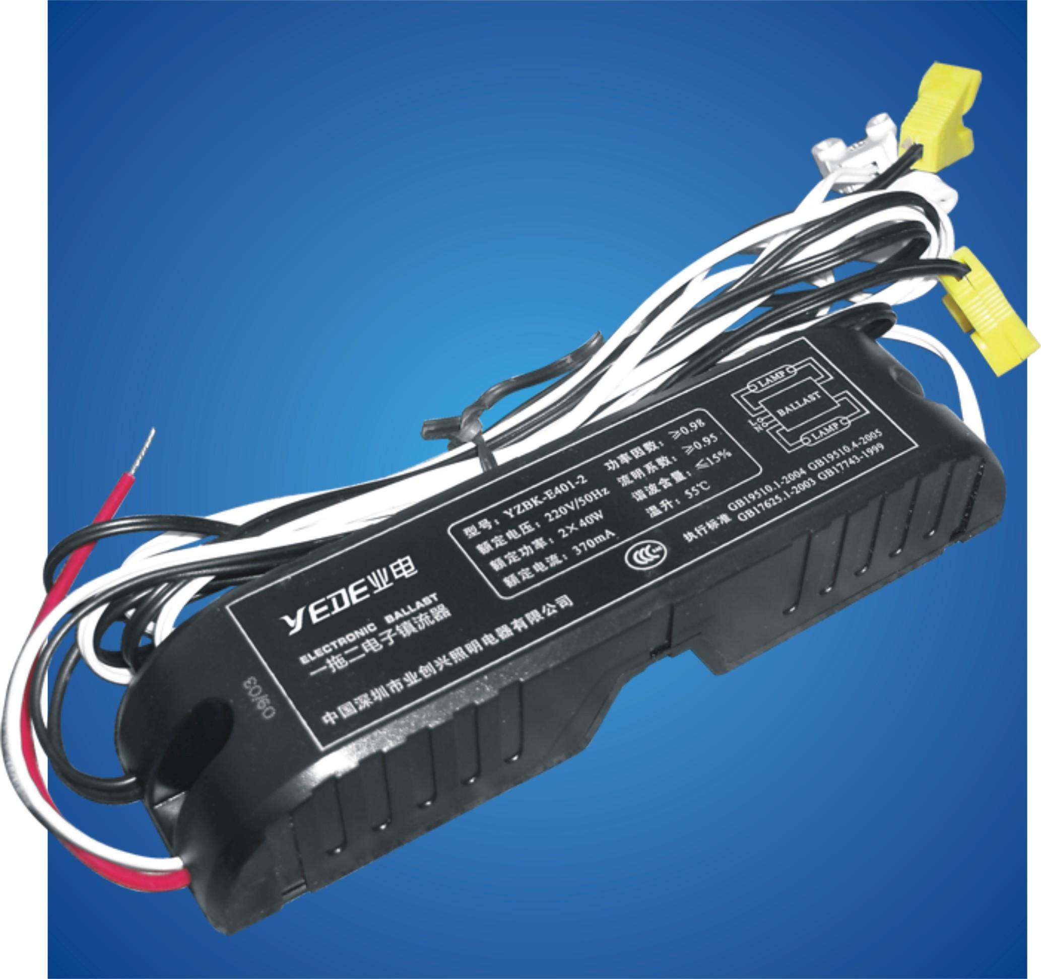 业电照明 深圳业电照明 -电子灯箱接线图 led电子灯箱接线图 电子灯