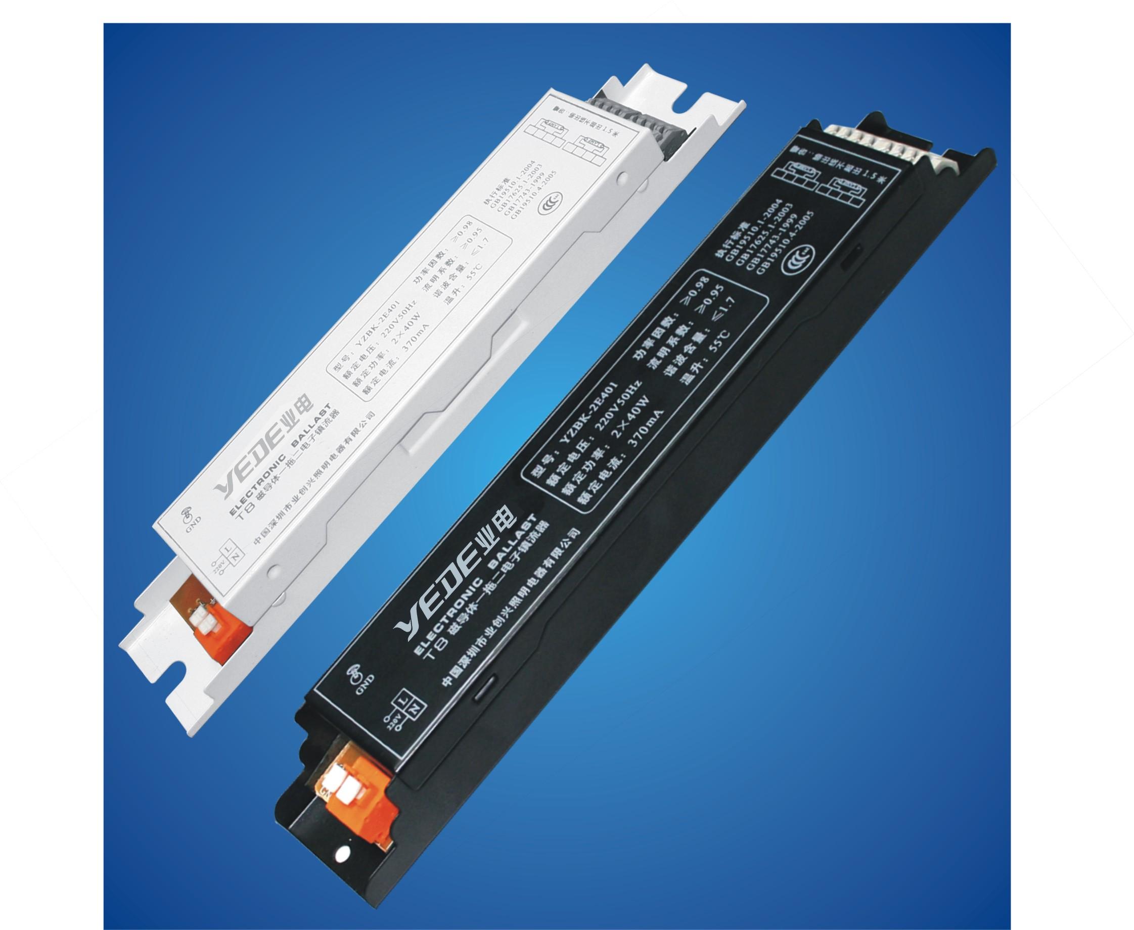 镇流器一拖二电路接线 一拖二荧光灯34 电子元器件镇流器怎么接线法