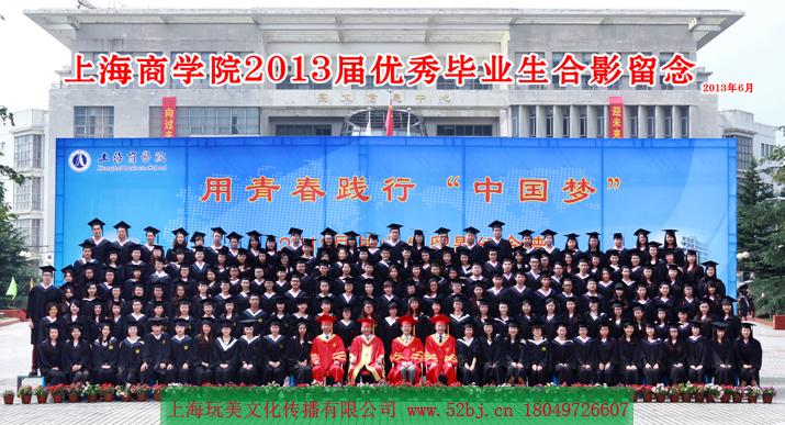长沙三一重工学校毕业了怎么办