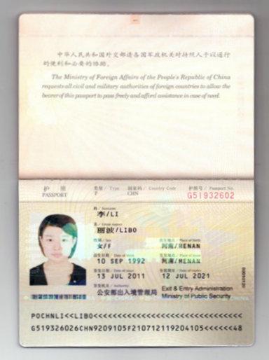 阜留学签证_韩国留学_韩国签证_D4签证_D2签