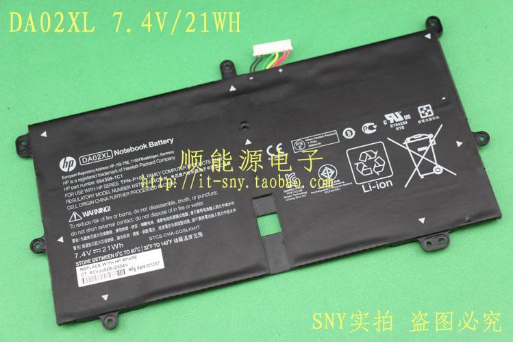 惠普笔记本重装xp_惠普tpn-p102拆机步骤 惠普TPN-P102笔记本装不了系统,用PE也启动不了 ...