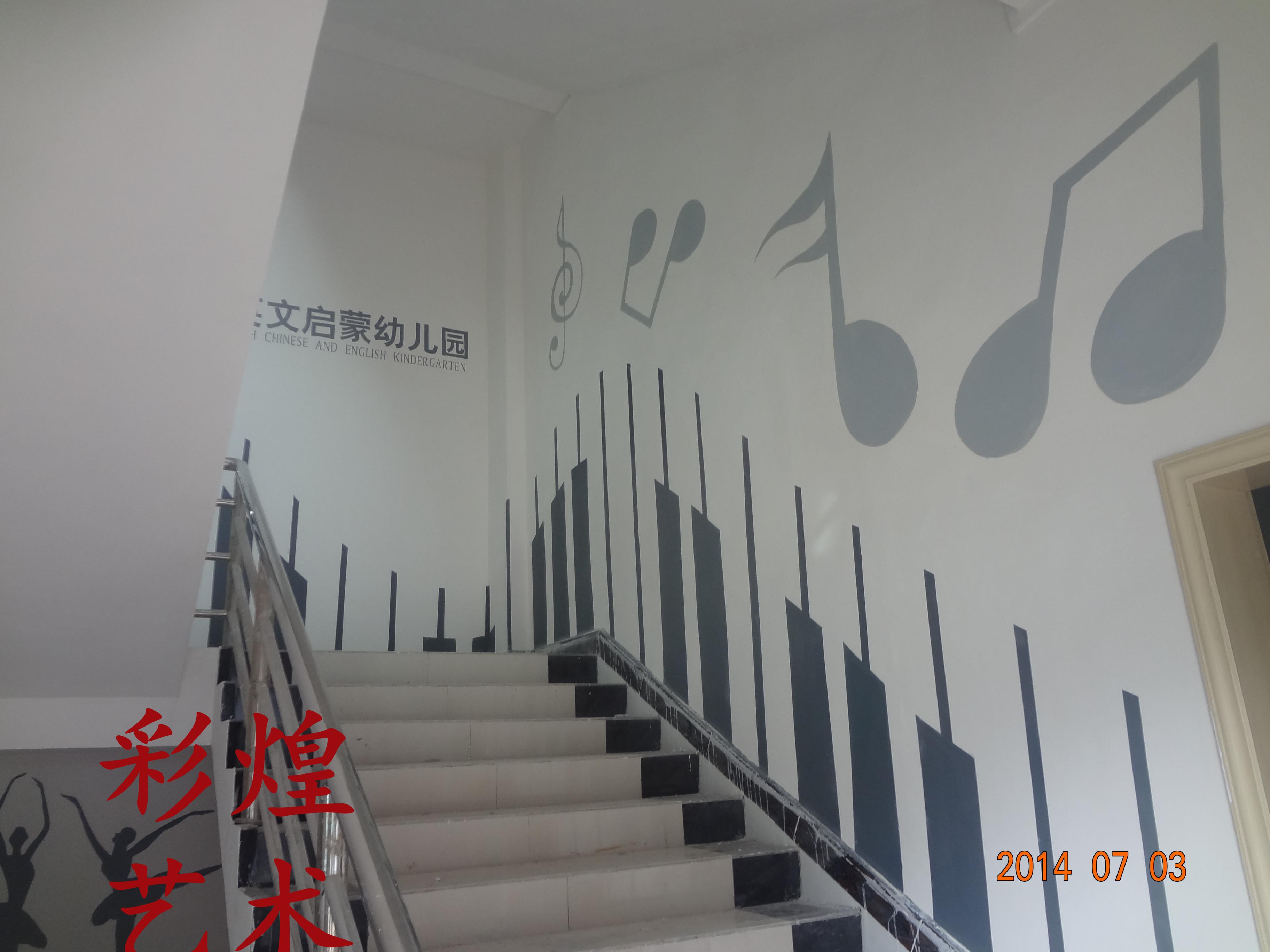 贵阳幼儿园手绘墙画卡通漫画墙体彩绘设计制作现场