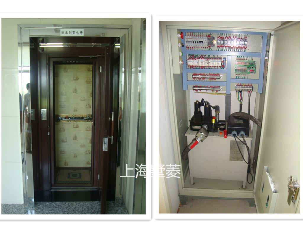 液压式家用别墅电梯图片