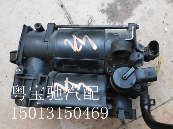 奔驰e280打气泵图片