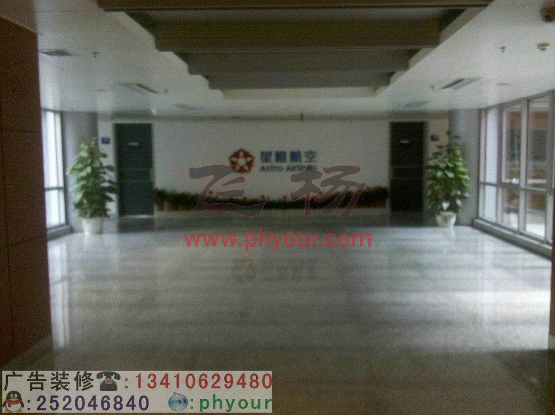 所示产品为木板墙漆造型背景墙 发光字公司名称可发光公司前台背景墙图片