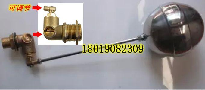 弯头式铜快开式可调节陶瓷芯不锈钢浮球阀图片