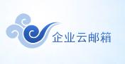 香程海国际物流邮箱