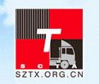 拖车协会网站