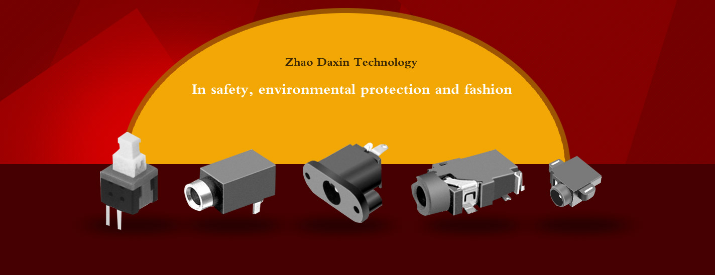 Energy efficient safety and environmental protection