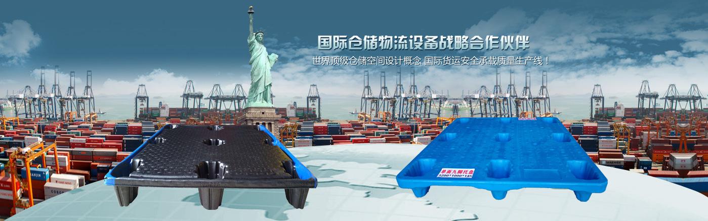 广东中空吹塑托盘,中空吹塑托盘专业生产厂家,广州塑料托盘,广州塑料卡板,广塑中空科技