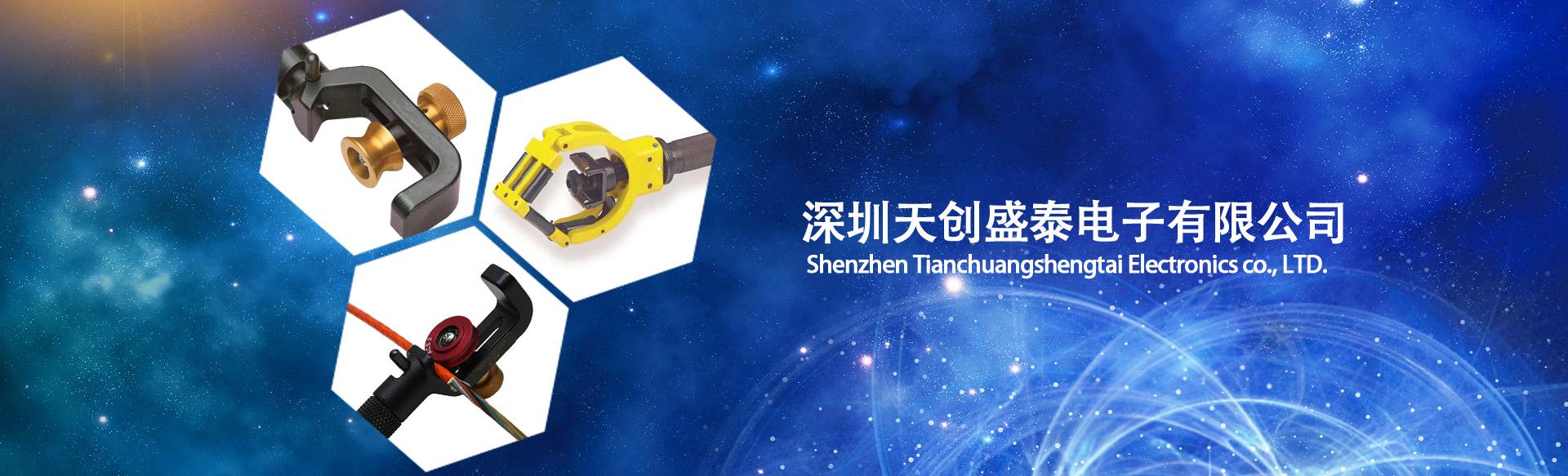 光纤光缆工具领导品牌