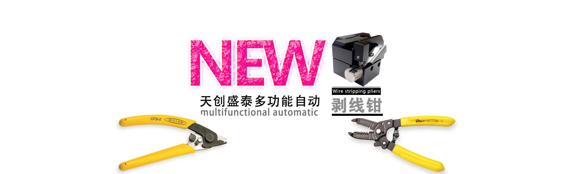 国家高新技术企业 中国知名品牌