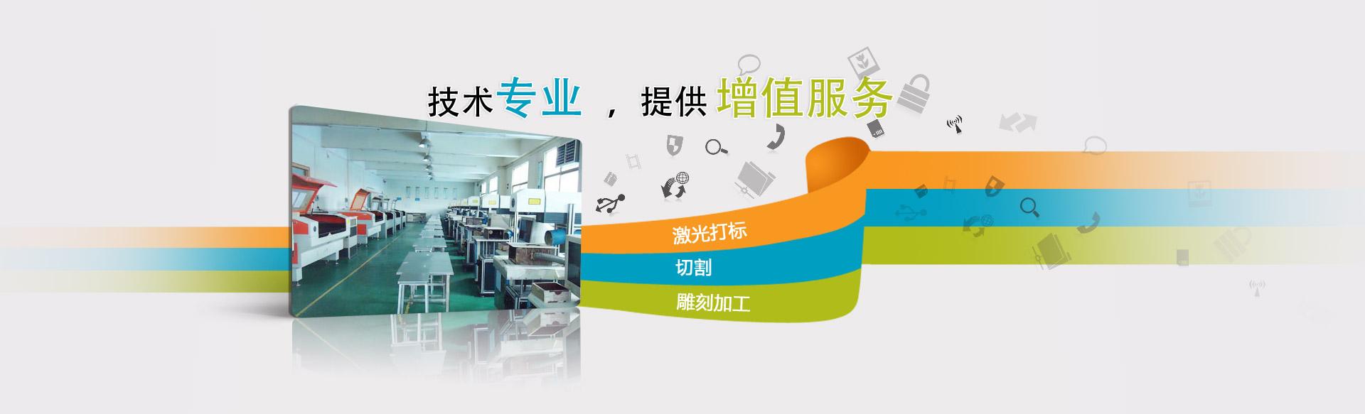 中国最大激光加工厂