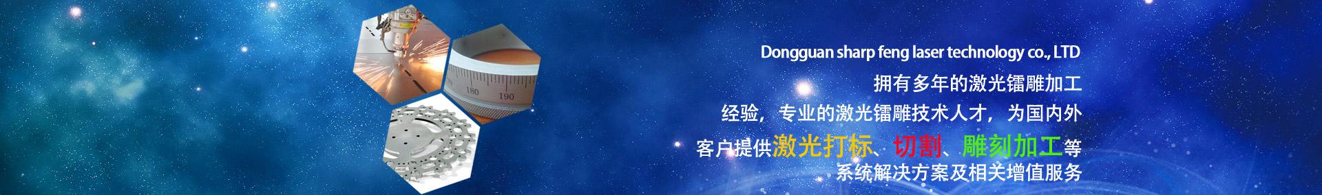 葡京娱乐场手机版11221
