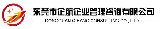 網站頭部Logo