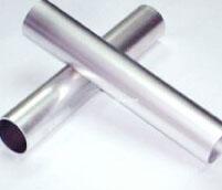 巴比伦的太空铝