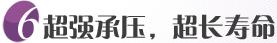 广塑中空吹塑托盘符合国际环保要求