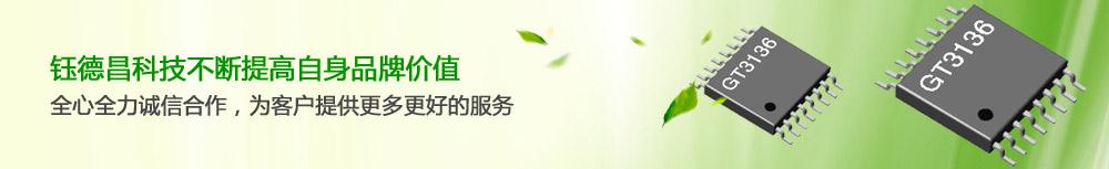 钰德昌科技诚信优质的服务:品质保证
