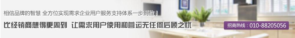 北京腾讯分分彩走势图密胺餐具公司