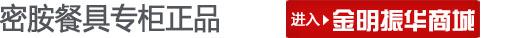 进入1分快3全天计划-熊猫pk10计划王_pk拾计划稳赚群_北京pk10全天计划9码商城